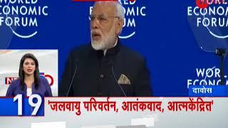 News 50: PM Modi targets China, Pakistan at the World Economic Forum