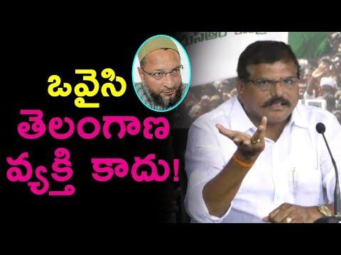 YCP Botsa Satyanarayana On Asaduddin Owaisi Comments | Comments On Chandrababu | Mana Aksharam