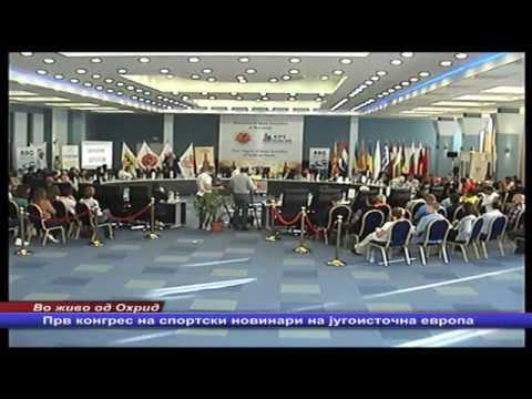 Asociation of Sports Journalist of Macedonia