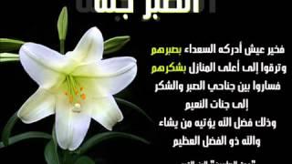 Repeat youtube video ايات لن يتحملها أي جني كيفما كان ...الراقي المغربي نعيم ربيع
