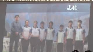 Publication Date: 2019-09-24   Video Title: 東華三院郭一葦中學 - 學生領袖交職典禮 2019-2020