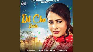 Dil Cho Delete