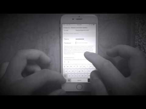 Как Создать свой Apple ID