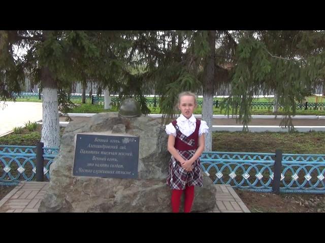 Изображение предпросмотра прочтения – ЮлияИванова читает произведение «Что такое День Победы?» А.А.Усачева
