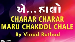 Download Hindi Video Songs - Charar Charar Mane Chakdol Chale | Gujarati Garba Song Vinod Rathod | Aye Halo