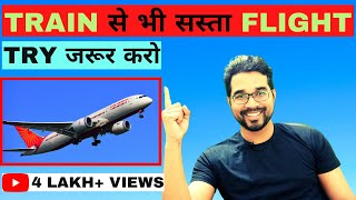 Best website for flight booking Domestic/International | How to Book Cheap fight Tickets In India?✈️ screenshot 2