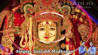 aa darsh dikha de meri maa soulful latest rani sati dadi bhajan 2017 by saurabh madhukar