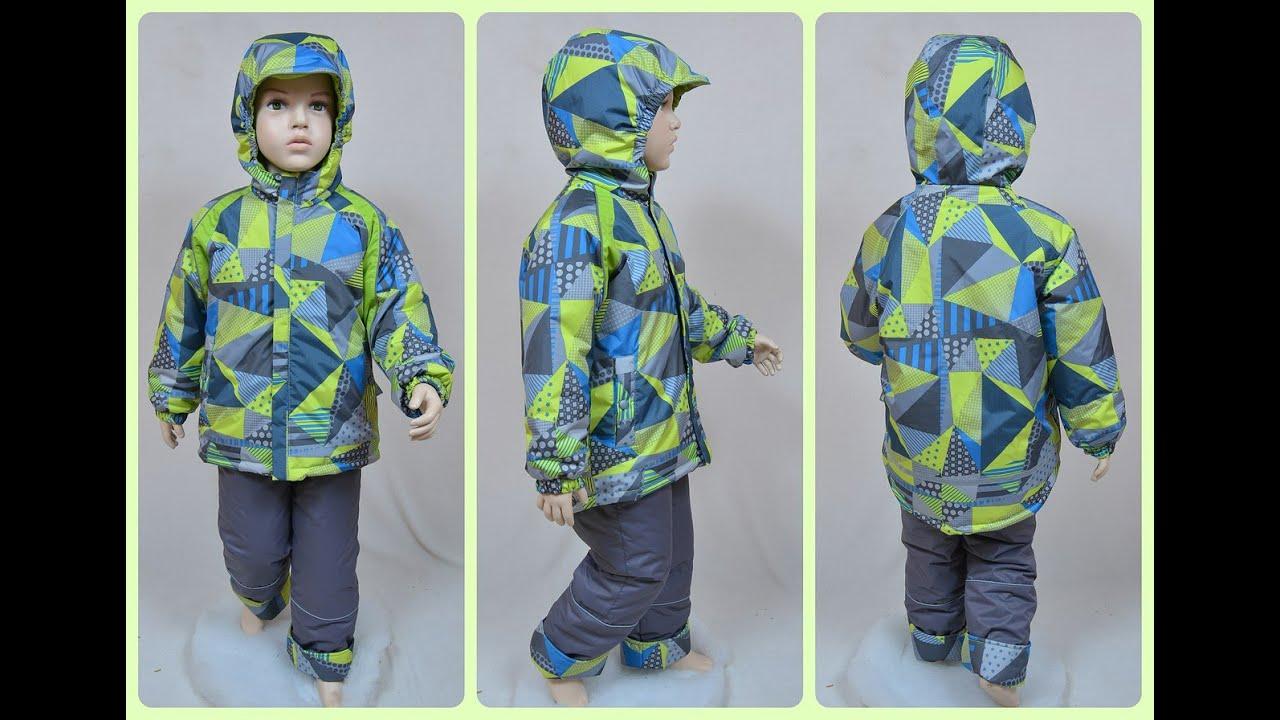 Детские термокомбинезоны и комплекты зимней одежды для мальчиков и девочек купить в киеве, харьков, приятная цена. Для детей интернет магазин, термокомбинезон детский зимний, детские зимние комбинезоны на мембране купить харьков, купить детский зимний комплект, huppa распродажа,