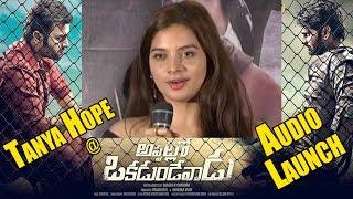 Tanya Hope Cute Speech at Appatlo Okadundevadu Movie Audio Launch | Nara Rohit | Sree Vishnu