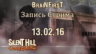 silent hill homecoming стрим