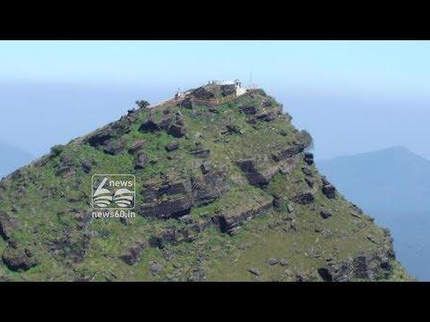 mullan giri peak: highest peak in Karnatak thumbnail