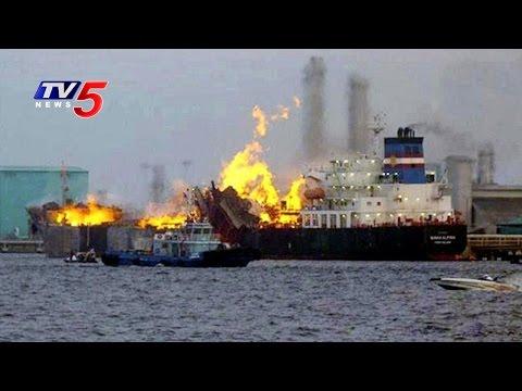 Fire Mishaps in Hindustan Shipyard | Matsya Darshini Ship Fire | TV5 News