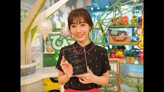 第4回カバーガール大賞「話題賞】を受賞したフリーアナウンサーの田中み...