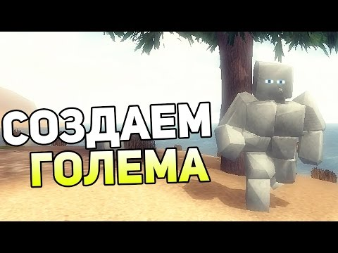 Alchemists Awakening Gameplay #2 — СОЗДАЕМ ГОЛЕМА