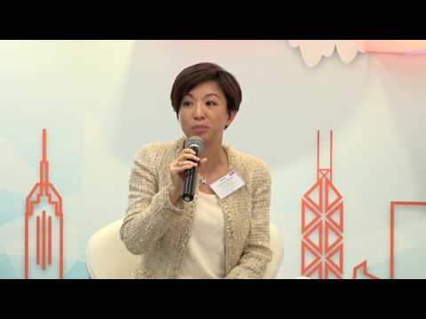 2016 Launching Ceremony-cum-Industry Promotion Breakout Session: Wealth Management