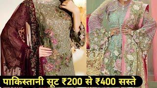 Saste Pakistani Suit, Partywear Dupatta Handwork Wholesale Market Sai Dresses