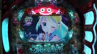 パチンコ 新台 スーパー海物語 IN ジャパン2 動画 thumbnail