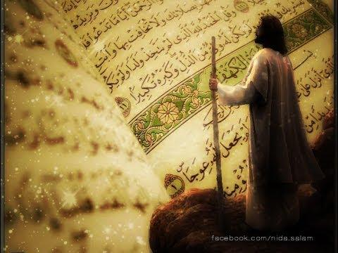ᴴᴰ Isa ﷺ (Jesus) I Die Religion der Propheten  - Gottergebenheit- Islam