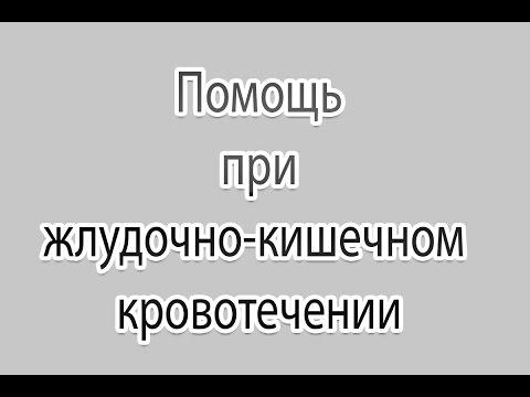 Рвота — Википедия