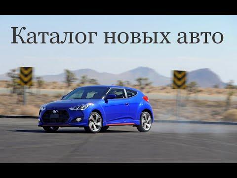 Hyundai Solaris New Хендай Солярис цены, фото