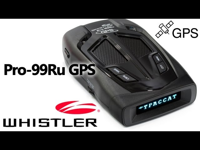 Whistler Pro-99Ru GPS — радар-детектор (антирадар) — видео обзор 130.com.ua