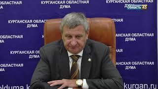 «Курганприбор» направил на обучение школьников и студентов 100 миллионов рублей