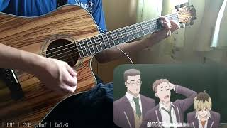 【Just Because!】over and over やなぎなぎ【Chords】(Acoustic guitar cover)