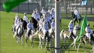 العرضة السعودية إبان استقبال خادم الحرمين الشريفين اليوم
