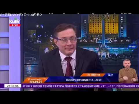 Анатолий Пешко.  Выборы президента 2019