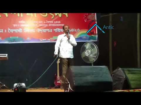 Tenu Hokar ( verson 2 ) তেনু হকারের নতুন ভিডিও