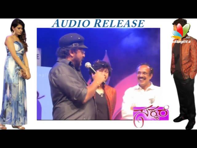 Sakkare Kannada Movie Audio Release | Ganesh | Latest Kannada Event Travel Video