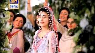 Yeh Shaadi Nahi Ho Sakti OST Drama on ARY Digital _ Title So