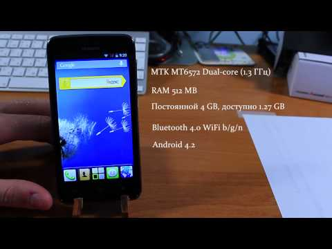 Huawei y511-t00 firmware file with sp flash tool and usb drivers.
