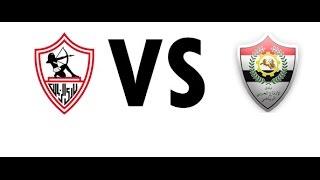 مشاهدة مباراة الزمالك والانتاج الحربي بث مباشر بتاريخ 21-12-2016 الدوري المصري
