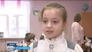 Тюменские школьники запустили проект «Сдай батарейку - спаси ежика»