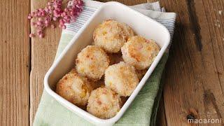 トースターでぱぱっと。「ポテトコロッケ」のレシピと作り方を動画でご紹介します。ベーコンと、コーン、チーズを合わせたコロコロサイズの...