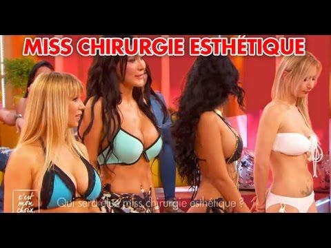 C'est mon choix : Qui sera élue miss chirurgie esthétique ?