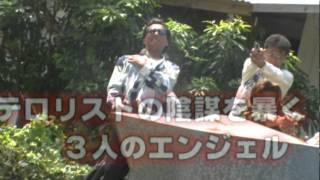 ブラッドエンジェル(プレビュー) 矢吹春奈 検索動画 17