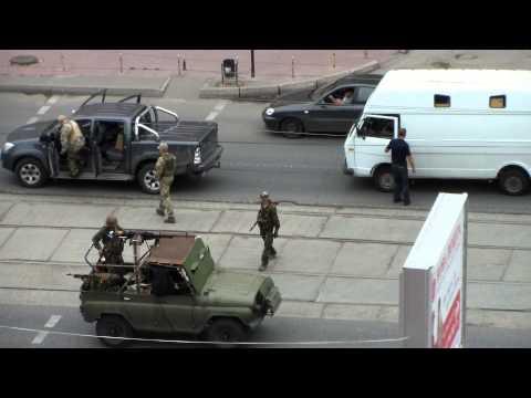 интим знакомство в луганске