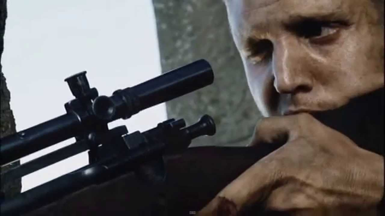 Saving Private Ryan Sniper Rifle