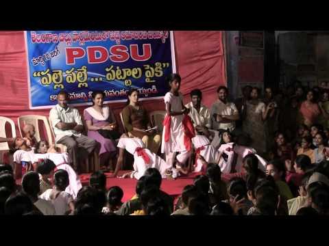 Telangana:osmania campus lo song in PDSU Meeting