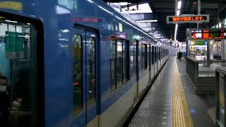 阪神5500系5517F大阪梅田行き普通 西宮駅発車