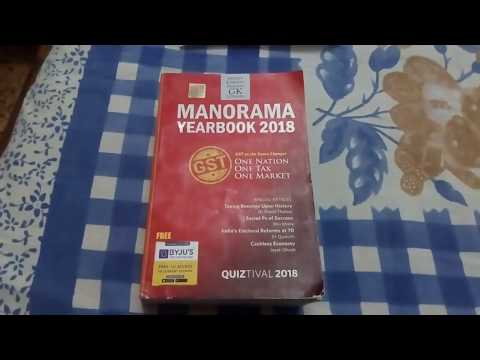 "The new ""Manorama Yearbook 2018"""
