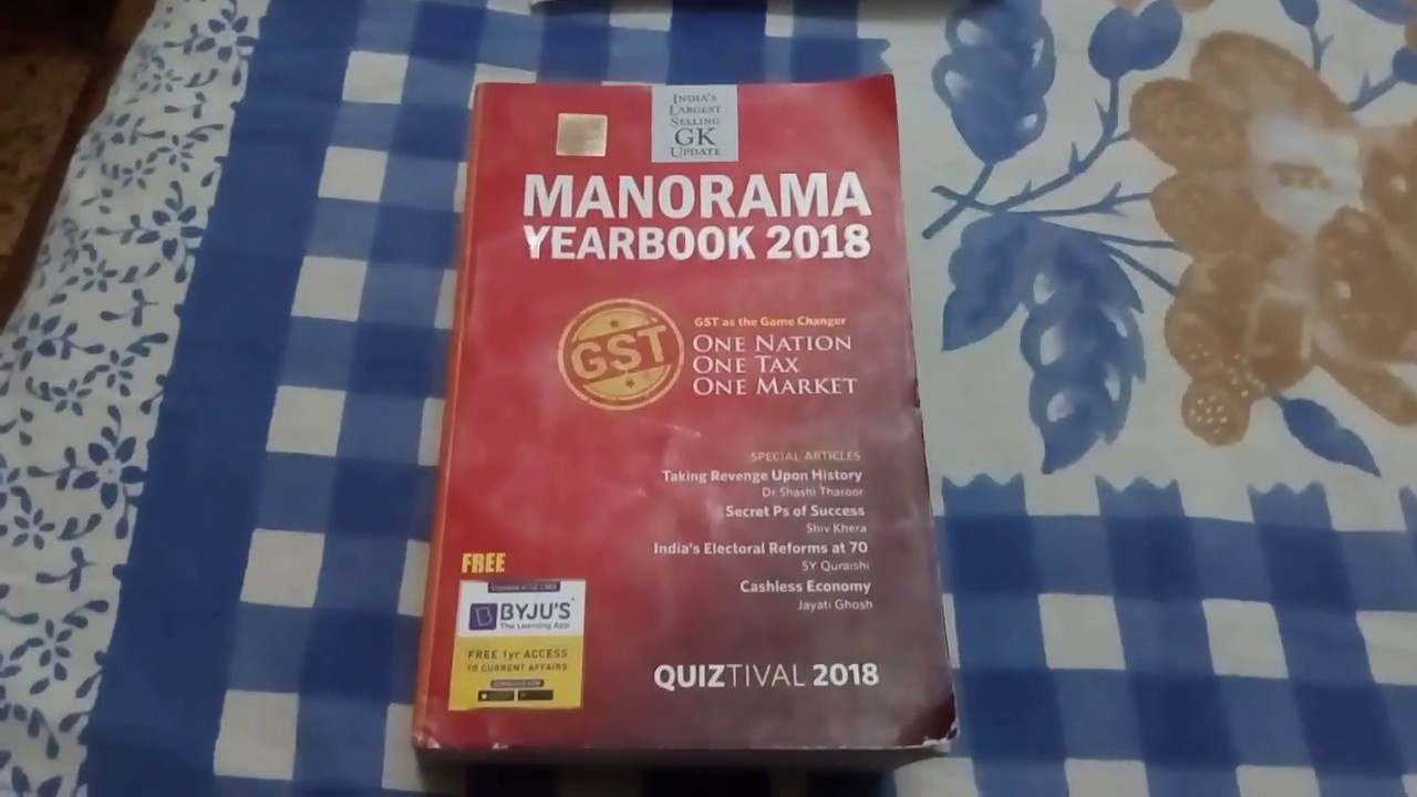 Manorama Yearbook Telugu Pdf