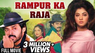 Rampur Ka Raja Full Hindi Movie   Venkatesh Movies   Divya Bharti   Super Hit Hindi Dubbed Movie