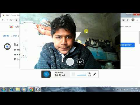 How To Open Camera In Windows 7+8+10 Laptop