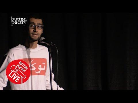 "Bilal Moon - ""Muslim Bill of Rights"""