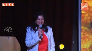 Padma Kuppa Speech At Women Empowerment Telugu Association (WETA) Launch   YOYO TV