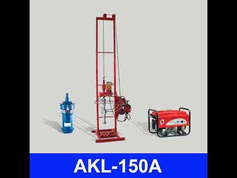Operation manual for water well drilling rig AKL 150A for upload