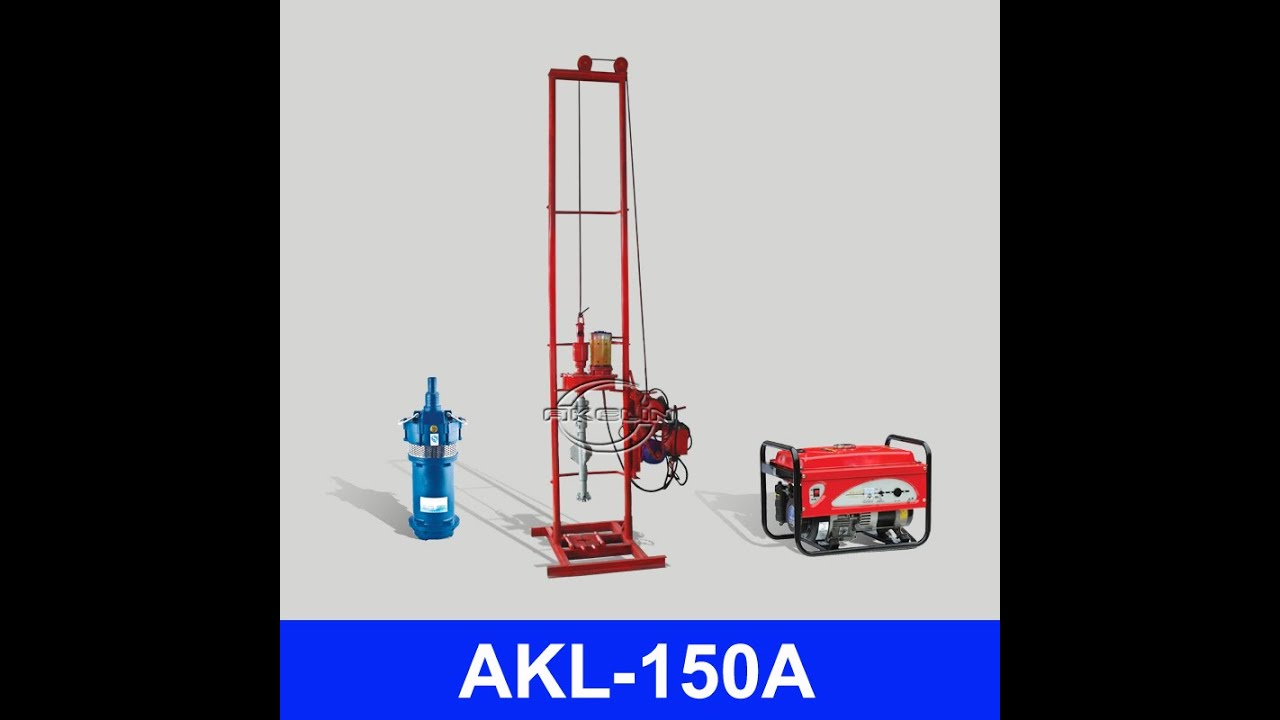 operation manual for water well drilling rig akl 150a for upload rh youtube com Gas Drilling Rigs Offshore Drilling Rig